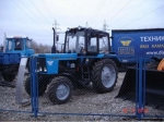 Трактор Беларус 82.1
